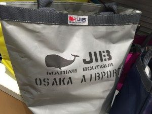 jibbag