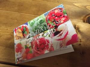 ムレナスティーハウスポイントカード