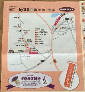 宝塚バル清荒神マップ
