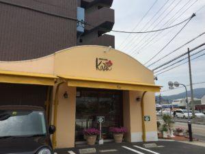 お菓子のお店KAZU