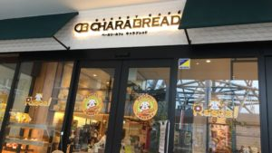 charabread