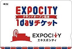 expocity