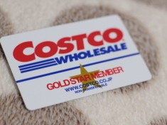 コストコのカード