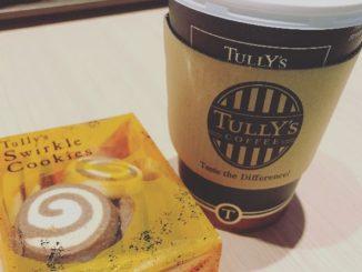 タリーズコーヒーとクッキー