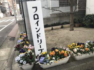 新神戸カフェ
