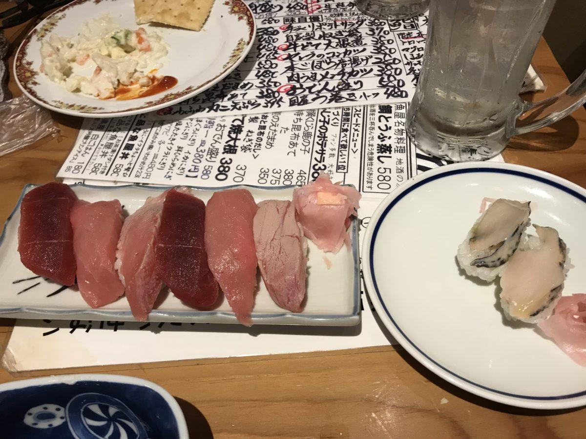 魚屋スタンドふじ子