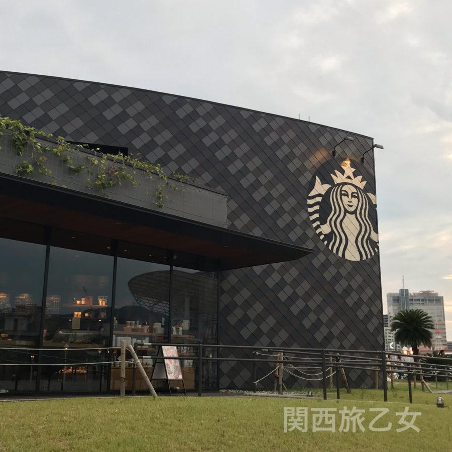 スターバックスメリケンパーク店神戸