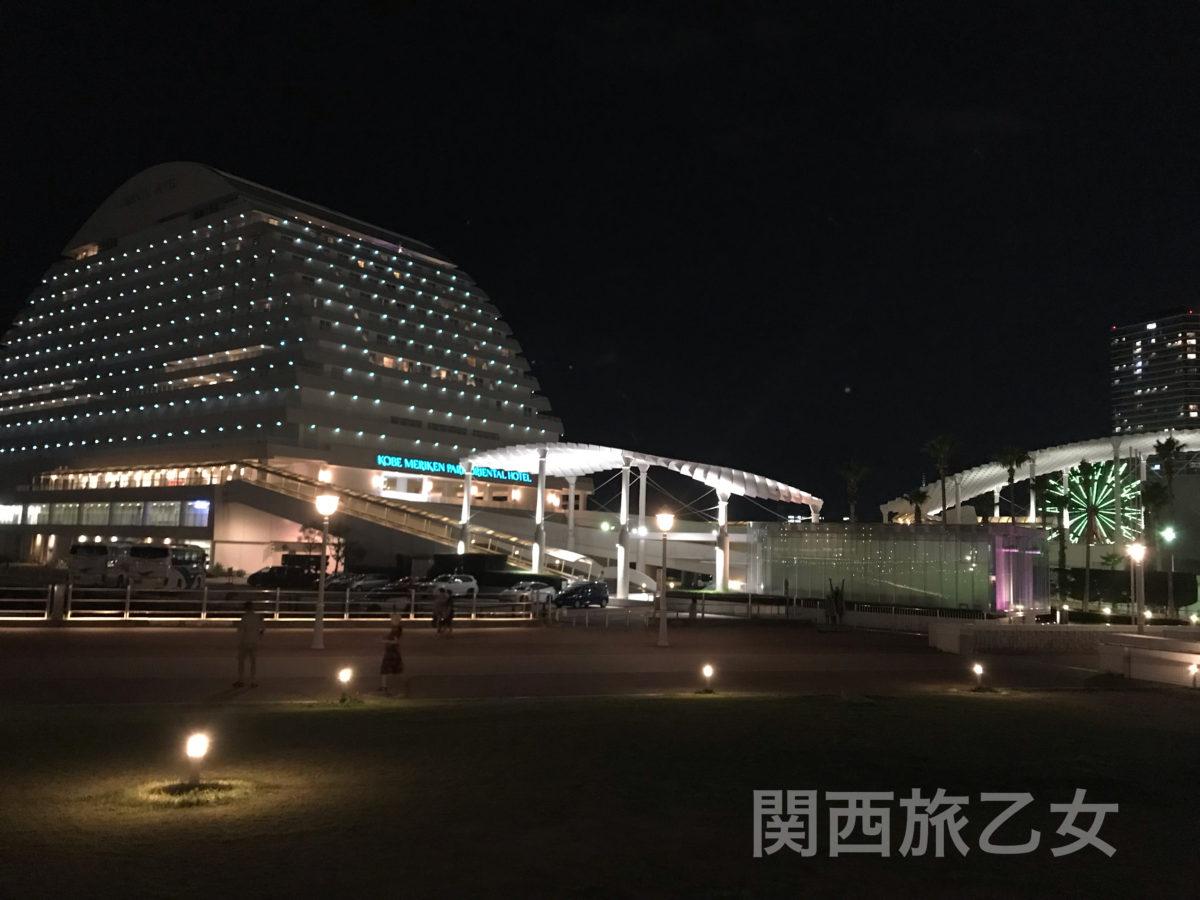 神戸メリケンパークの夜景