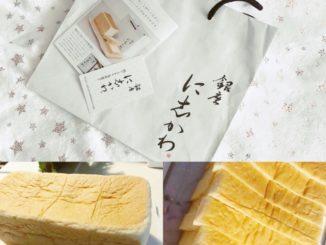 銀座に志かわ宝塚店の食パン