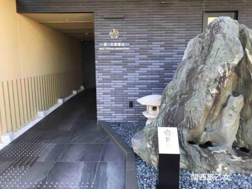 嵐山 ホテル 椛